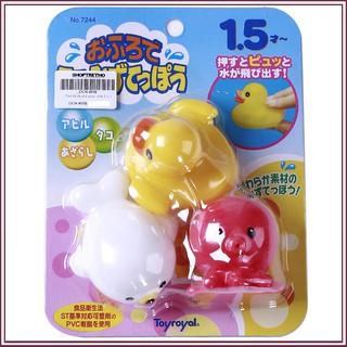 [SIÊU_ SALE]Bộ đồ chơi tắm phun nước 3 in 1