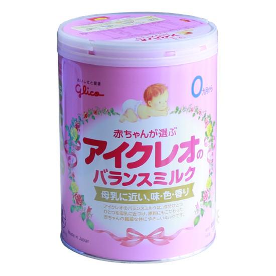Sữa glico số 0 800g