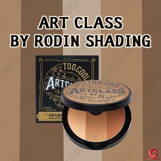 (Hàng Mới Về) Phấn Tạo Khối Too Cool For School Art Class By Rodin thumbnail