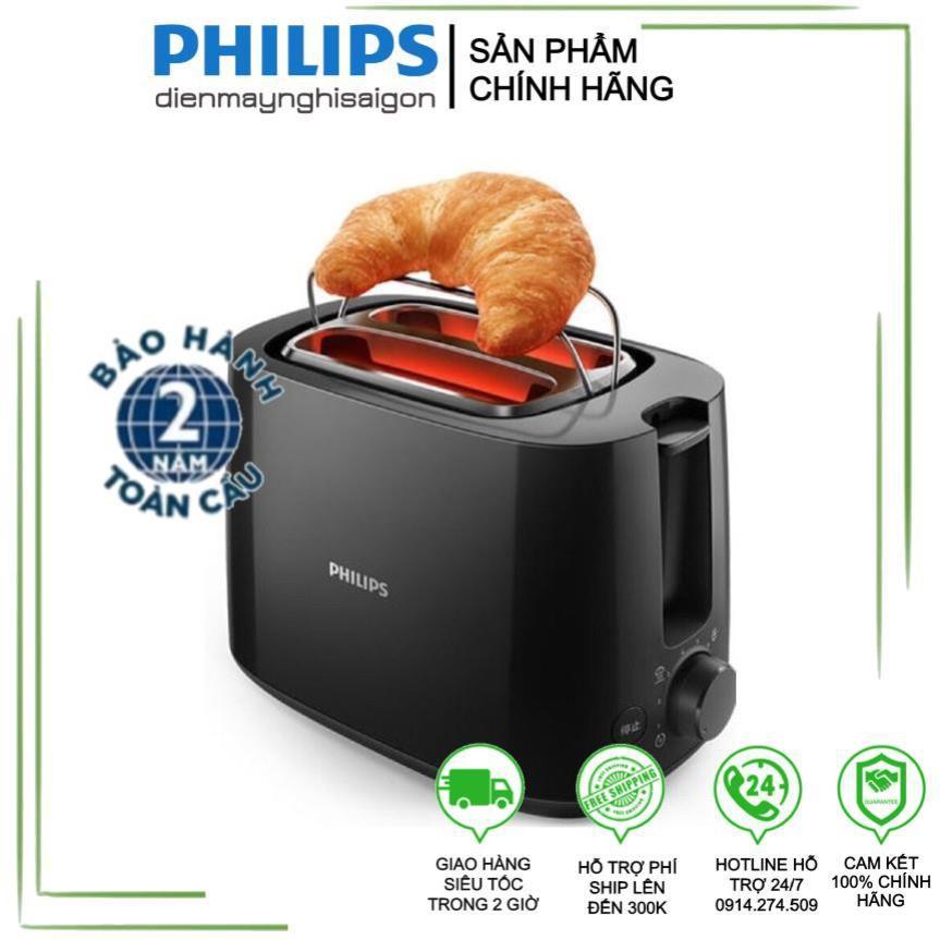 [Chính hãng - Bảo hành 2 năm] Máy nướng bánh mì Philips HD2582 830W - Hàng nhập khẩu chính hãng