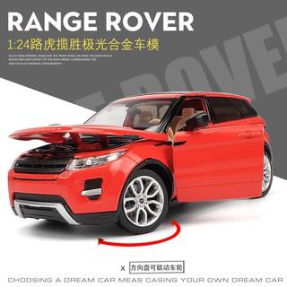 Mô Hình Xe Hơi Land Rover Bằng Hợp Kim Tỉ Lệ 1: 24