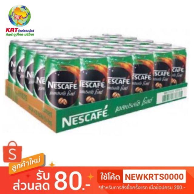 เนสกาแฟ กาแฟกระป๋องสำเร็จรูป เอสเปรสโซ โรสต์ 180 มล. แพ็ค 30 กระป๋อง