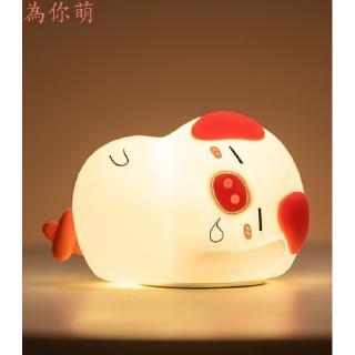 Đèn Ngủ Silicone Hình Chú Heo Xinh Xắn Cho Bé