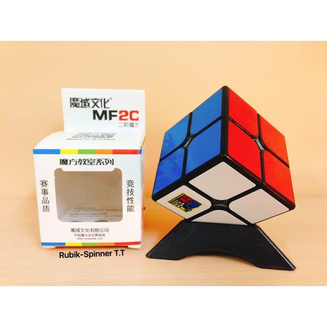Rubik 2x2 - MoFang JiaoShi MF2C 2x2x2