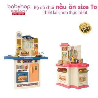 Bộ đồ chơi nấu ăn cỡ đại babyhop kèm 65 chi tiết sáng tạo cho bé 3 đến 12 tuổi thumbnail
