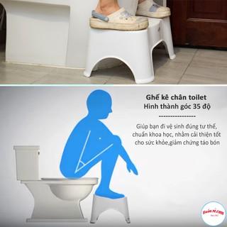 Ghế Nhựa Kê Chân Toilet Bồn Cầu khi đi vệ sinh Chống Táo Bón SONG LONG 00275 thumbnail