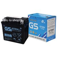 Bình Ắc Quy Khô GS GTZ6V (12V-5Ah) - Dành cho xe tay ga Honda, Ya thumbnail