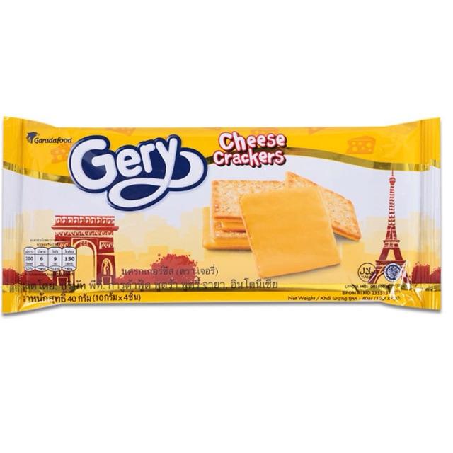 Combo 5 Vỉ 4c bánh Gery Cheese Crackers 40g