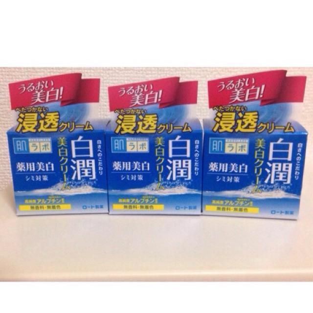 (SẴN) Kem dưỡng trắng da Hada Labo Nhật Bản
