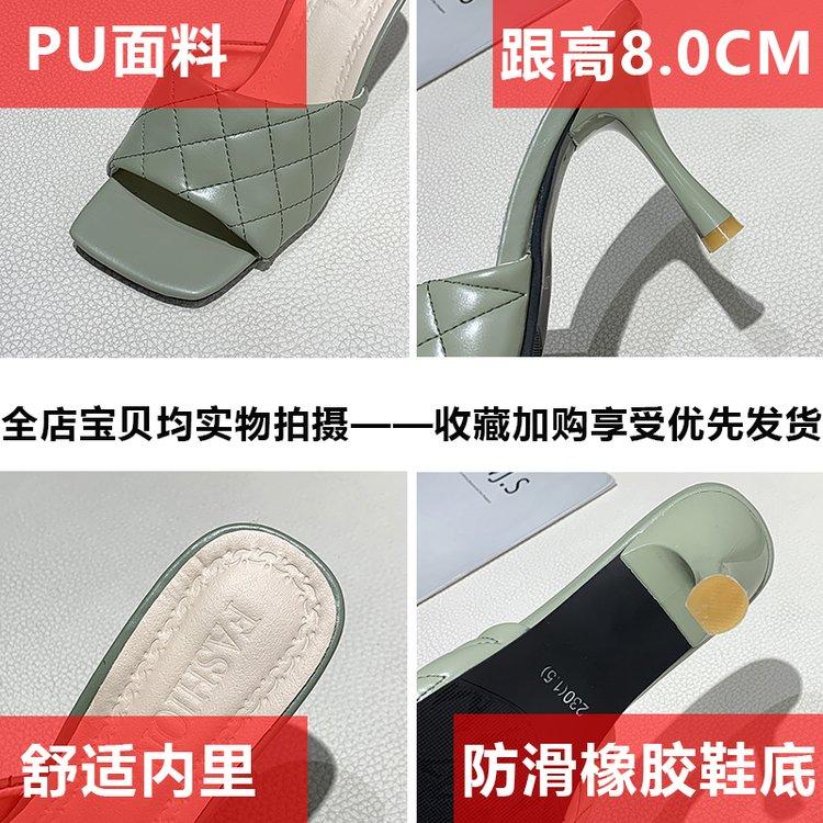 Giày Cao Gót Họa Tiết Ca Rô Thời Trang Dành Cho Nữ