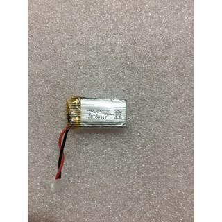 Pin Lipo 3.7v 300mah hàng cao cấp