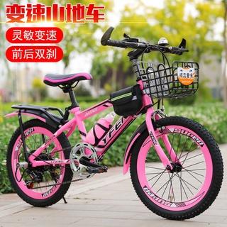 Xe đạp gấp trẻ em mới dành cho bé trai và bé gáiNúi xe đạp đua tốc độ dành cho nam và nữ người lớn 18 inch 20 22 24 học