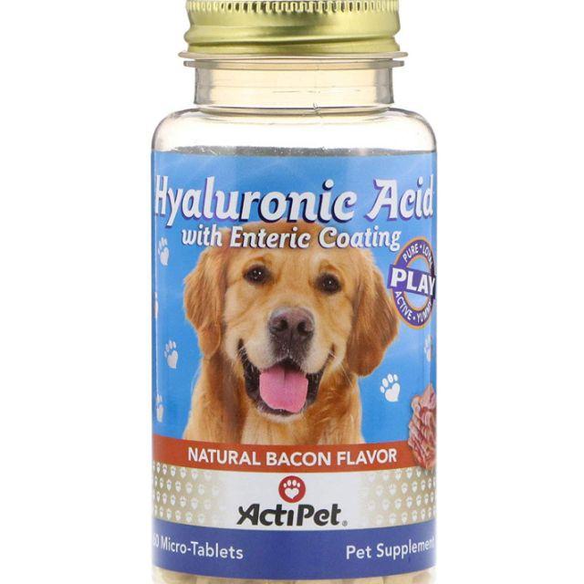 เสริมน้ำในข้อต่อ ลดปวด ลดอักเสบ ข้อสะโพก ข้อเข่า กระดูก เดินกะเพลก สุนัข แมว 60เม็ด hyaluronic acid Actipet