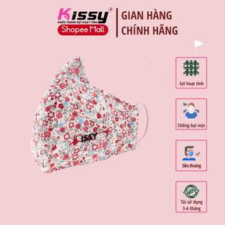 Khẩu trang Kissy người lớn cho phụ nữ mẫu hoa mới nhất size M, giao đúng mẫu thumbnail