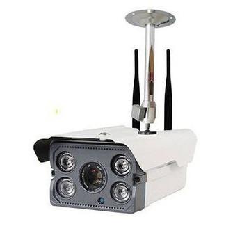 Camera Yoosee 2 râu giám sát ngoài trời ngày đêm với 4 mắt hồng ngoại - 3217878 , 1242174001 , 322_1242174001 , 669000 , Camera-Yoosee-2-rau-giam-sat-ngoai-troi-ngay-dem-voi-4-mat-hong-ngoai-322_1242174001 , shopee.vn , Camera Yoosee 2 râu giám sát ngoài trời ngày đêm với 4 mắt hồng ngoại