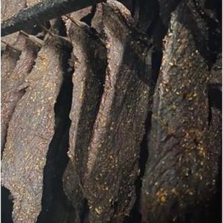 [FREESHIP+TẶNG CHẢM CHÉO] Thịt lợn gác bếp thơm lừng mắc khén chuẩn vị Tây Bắc nhâm nhi ngày mưa
