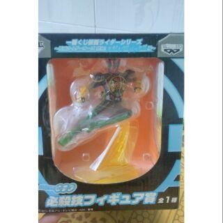 Figure Kamen rider, Ichibankuji