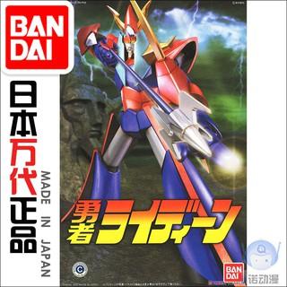 Bandai Assembled Model 58104 Brave Ryden REIDEEN Redding Lying God Bird Spot