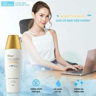 Kem Chống nắng dưỡng da trắng mịn tối ưu SUNPLAY SKIN AQUA CLEAR WHIT (SPF 50+,PA++++) [Mới]