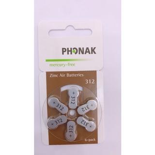 Pin máy trợ thính size 312 Phonak thumbnail