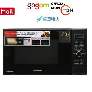 Lò vi sóng inverter Panasonic NN-GD37HBYUE 23 lítVIS010IME24 GOGOM-1023 thumbnail