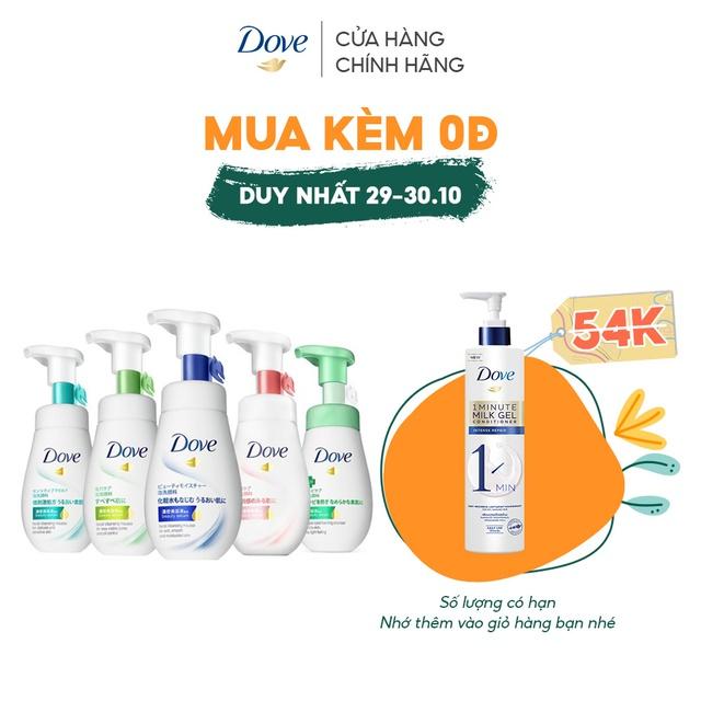 Sữa Rửa Mặt Dạng Bọt Dove Tinh Chất - Serum 160ml