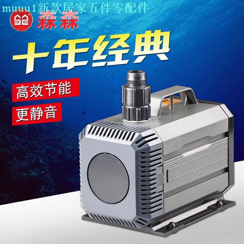 máy bơm nước mini cho bể cá