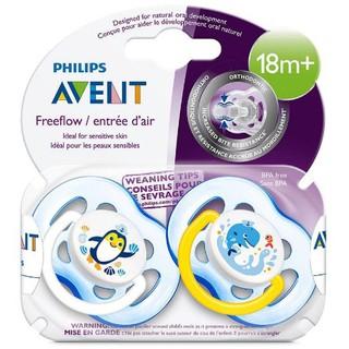 Ti giả chống vẩu Philips Avent 18m+ (hàng order xách tay)