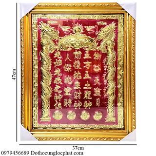 Bài Vị Thần Tài Thổ Địa bằng Đồng Cao 47 cm