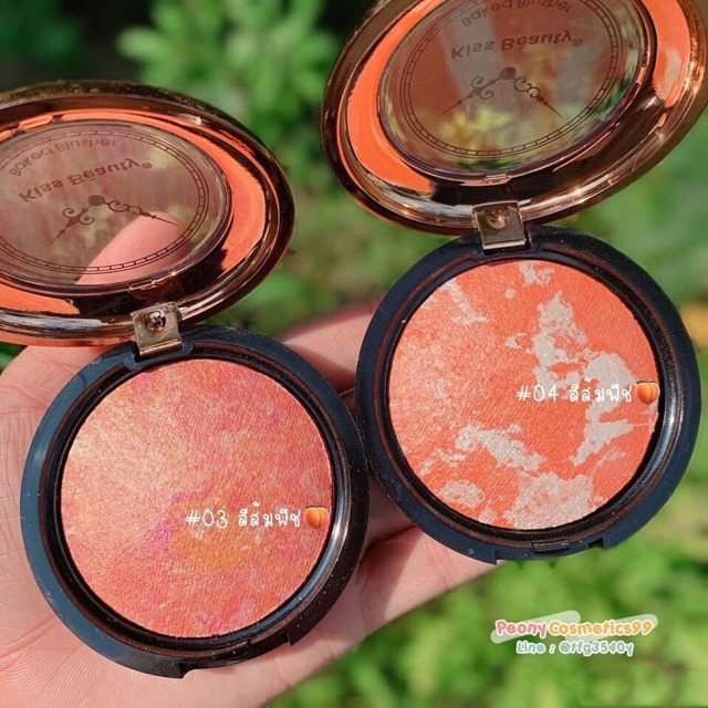 Image result for Má hồng Kiss Beauty Baked Blush