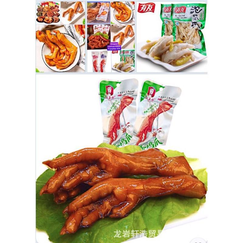 [Mã GROSALEHOT giảm 8% đơn 250K] Sét Ăn Vặt CAY❤️FREESHIP Tổng hợp ăn vặt nội địa cay siêu