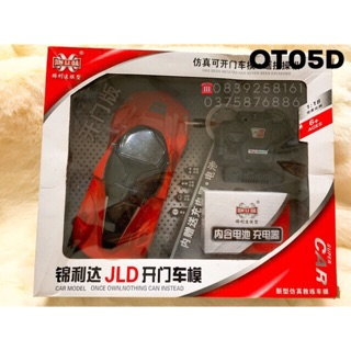 Xe điều khiển từ xa JIN LI DA pin sạc (đồ chơi trẻ em)