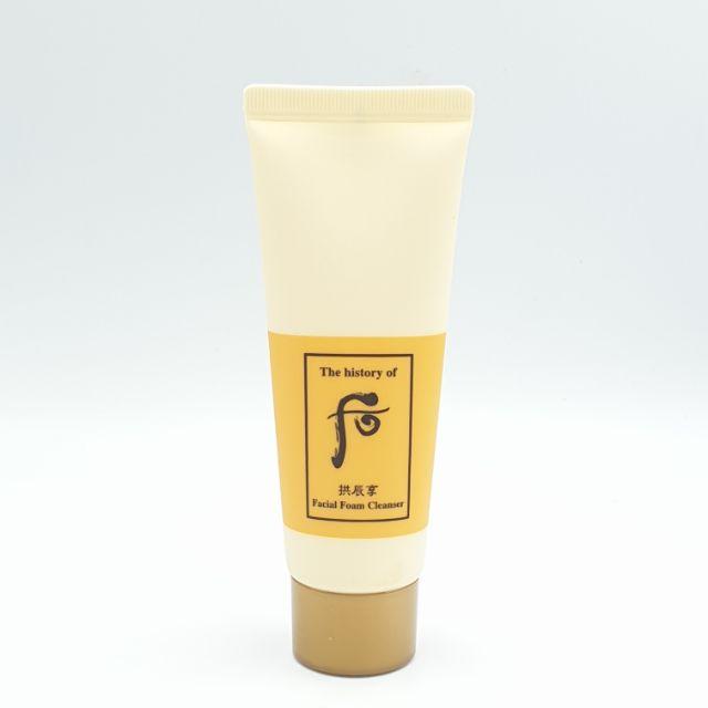 sữa rửa mặt và tẩy trang đông y hoàng cung whoo Facial foam cleanser 40ml