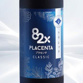 Nước Uống Đẹp Da Placenta Classic 82X Mang Lại Làn Da Không Tuổi
