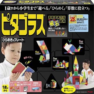 Bộ Xếp Hình Nam Châm STEM Nhật Bản 64 Chi Tiết - PEOPLE BLOCKS PGS119