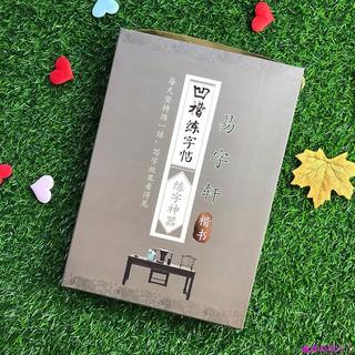 Bộ Sách Tập Luyện Tự Làm Dành Cho Bé