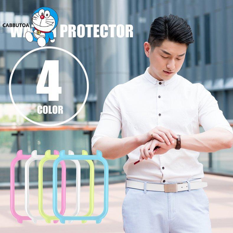 Ốp Bảo Vệ Mặt Đồng Hồ Thông Minh Xiaomi Huami Amazfit Bip Bit Youth
