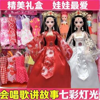 Đồ Chơi Búp Bê Barbie Dễ Thương