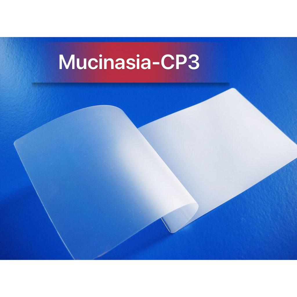 [Mã ELCLXU8 hoàn 150K xu đơn 500K] Giấy Ép Plastic Khổ A5 (CP3) - 160x225 mm - 35mic