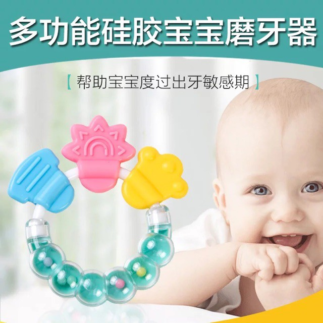 Baby Teether Toys Newborn Infant Puzzle Teeth bracelet For 0-12 months