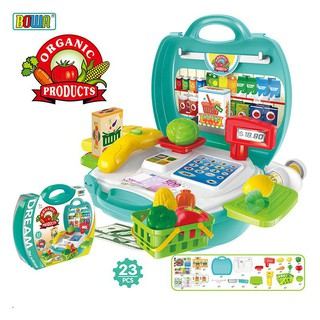 【Mick】 [VALUE BUY] Hot Kid Toys Pretend Play Set