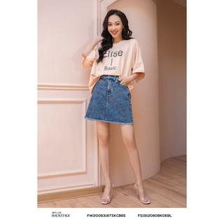 Chân váy jeans xanh rua cạp Elise thumbnail