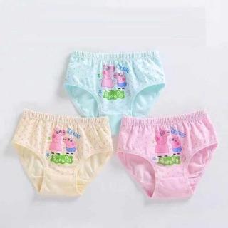 Set 02 quần lót tam giác bé gái hình lợn PEPPA