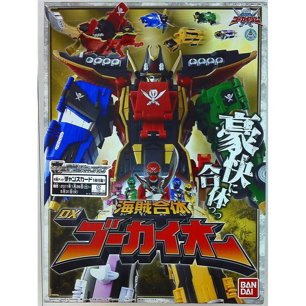 Mô hình lắp ráp DX Gokaiger Gokaioh - 9929794 , 660347913 , 322_660347913 , 2200000 , Mo-hinh-lap-rap-DX-Gokaiger-Gokaioh-322_660347913 , shopee.vn , Mô hình lắp ráp DX Gokaiger Gokaioh