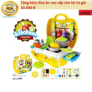 Valy đồ chơi nấu ăn cho bé
