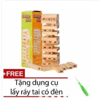 Bộ đồ chơi rút gỗ 54 thanh ( Tặng kèm dụng cụ lấy ráy tai )