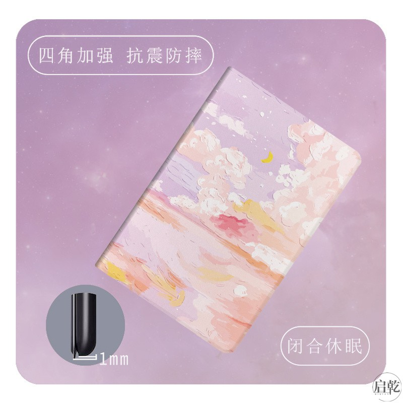 Earphones Art Oil Painting Ipad Case 2019Mini5 / 4/1 Applicable Apple Air3 / 2 Full Pack 9.7 Inch 2018 Tablet...