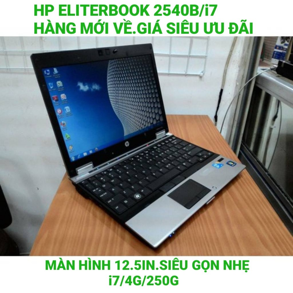HP 2540p nhỏ gọn (Intel Core i7-640LM 2.13GHz, VGA Intel HD Graphics, 12.1 inc