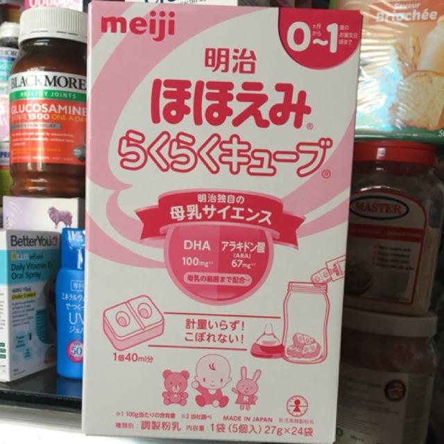Meji thanh số 0 nội địa Nhật ( date 8-2019) mẫu mới