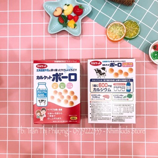 Bánh Men sữa ăn dặm Calket Boro bổ sung canxi, vitamin cho bé thumbnail